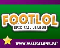 FootLOL: Epic Fail League скачать игру